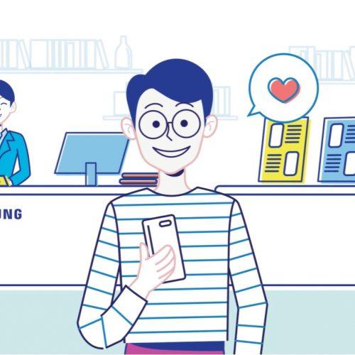 Portfolio Samsung Smart Service Video